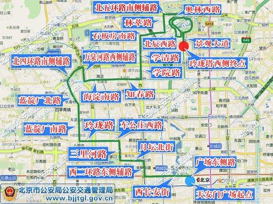 北京马拉松赛路线图-北京马拉松赛本月25日举行 期间部分路段将限行图片
