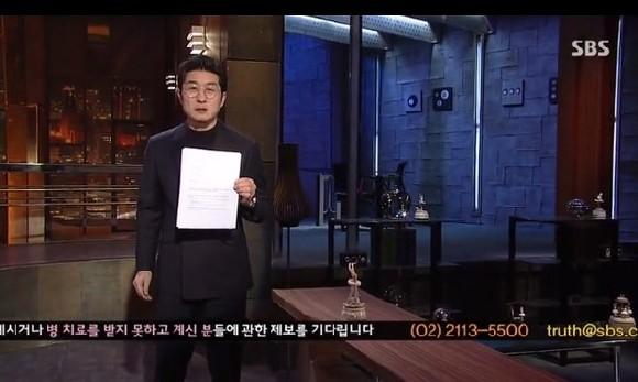 """曝韩娱圈""""亿元卖淫"""" 女星:一次有60到200万"""