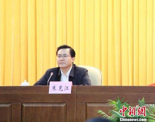 朱克江任中共盐城市委书记 六句话表任职心声