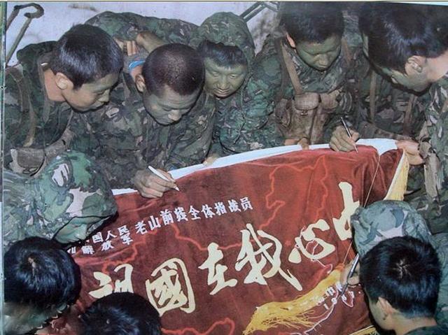 军事资讯_应用老山精神塑军魂 很多年轻人不知对越反击战