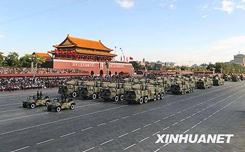 美军称解放军东海演习用海量导弹围攻航母(图)