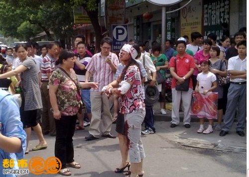南京和燕路附近发生大爆炸 市民称像地震(图)