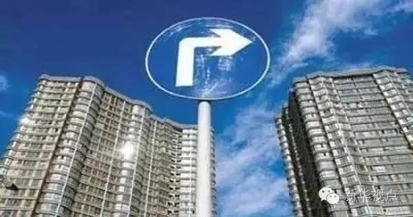 楼市三大销售乱象:未批先售、哄抬房价、场外配资