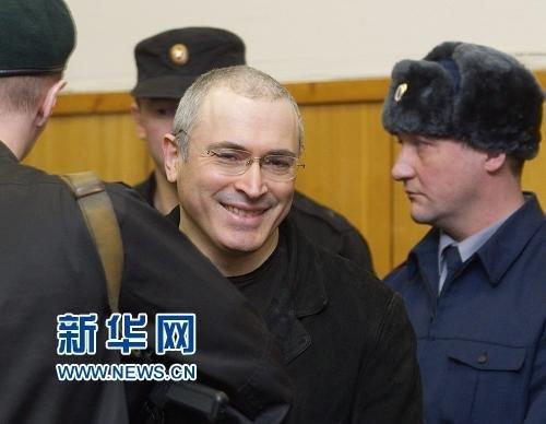 普京宣布将特赦俄罗斯前首富霍多尔科夫斯基(图)