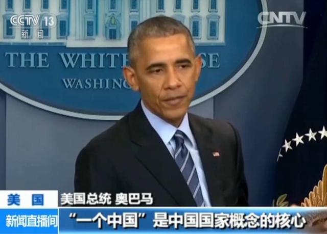 奥巴马也看不下去了:警告特朗普勿挑战一个中国