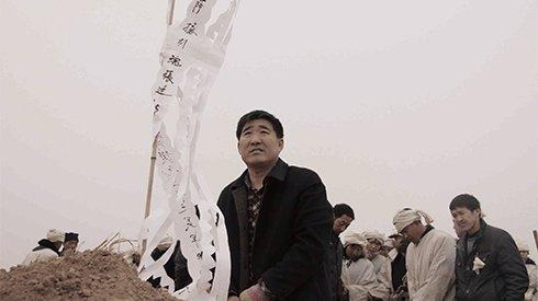 混混成仙记:半仙、煤矿与村庄