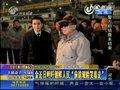 """视频:金正日呼吁朝鲜人民""""前途艰险笑着走"""""""
