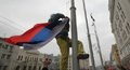 乌克兰何以陷入分裂