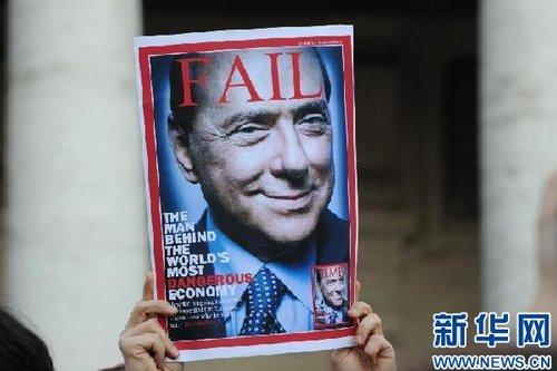 法媒指意大利债务是GDP1.2倍 称并非不治之症