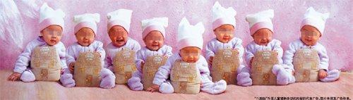 广州一富商妻子通过试管婴及代孕生下八胞胎