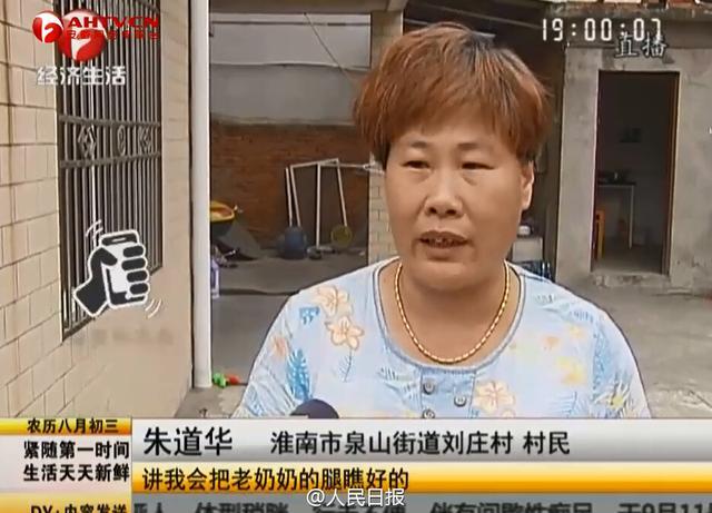 三名目击者愿称女大学生曾承认撞倒老太