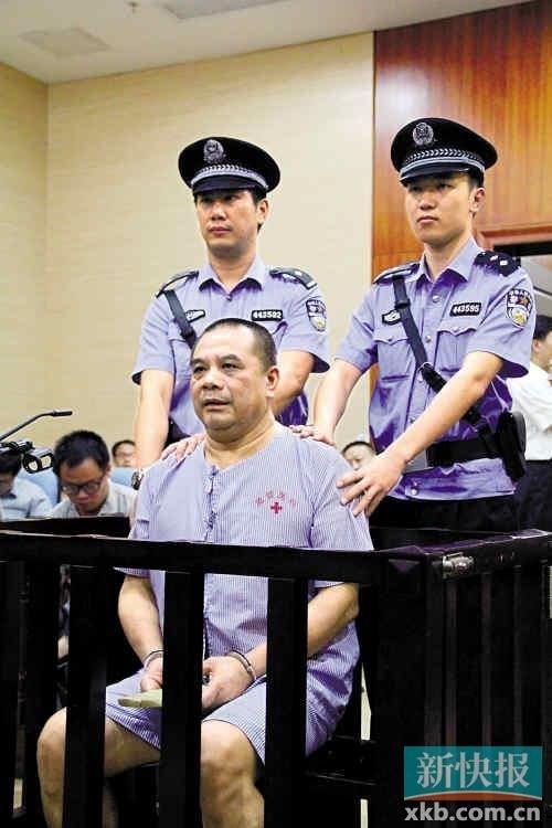 官员受贿七百万因负面消息自首 检方:不属于自首