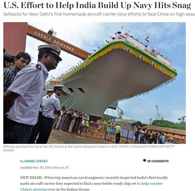 美海军工程师考察印度首艘国产航母:还有10年才能服役