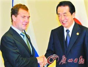 "APEC领导人""大合照""首次不穿民族服装"