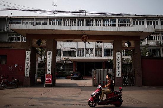 安徽萧县80余名领导被免 近20人为一把手