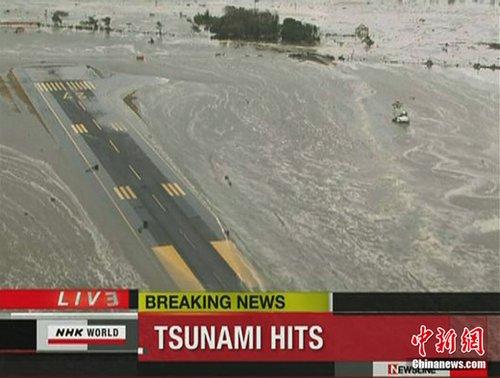 日本官员称海啸灾情严重 多人失踪数百人被困