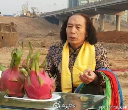 洛阳回应大桥开工举行祭祀仪式:施工方风俗习惯