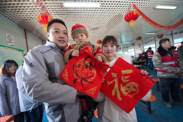 北方小年,老字号为北京副中心建设者送福