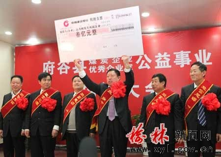 陕北首富涉嫌侵占他人煤矿被查 政府人员卷入