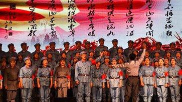 纪念红军长征胜利80周年汇演