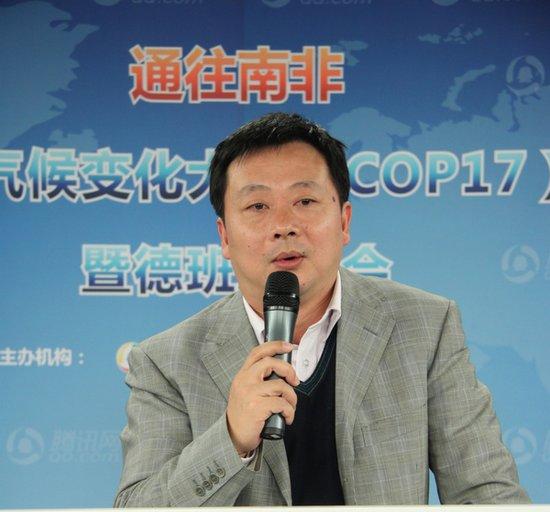李高:德班会议是一个落实的会议、执行的会议