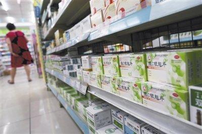 食药总局查维C银翘片称合格 香港查处或为假药