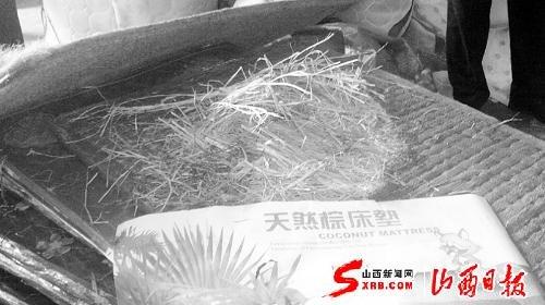 部分椰棕床垫产品所用椰棕质量很差,纤维短且硬还掺有化学纤维.