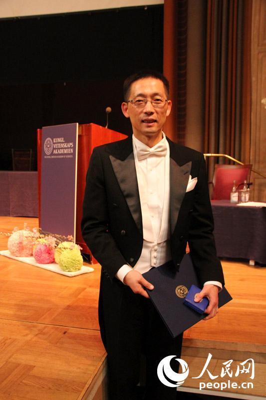 中国科学家研制抗癌新药首获瑞典爱明诺夫奖