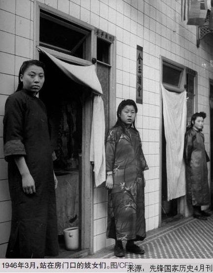 建国初上海改造3万娼妓纪实