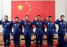 六位中国航天员
