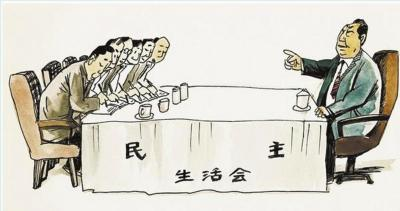 中纪委发布漫画讽歪风 官员上班逛淘宝被通报
