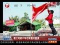 视频:盈江刚勐小学在帐篷中复课