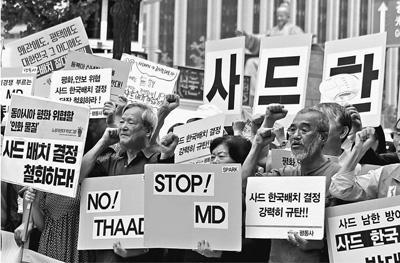 """韩政坛因""""萨德""""陷入明显对立:恐失中国大市场"""