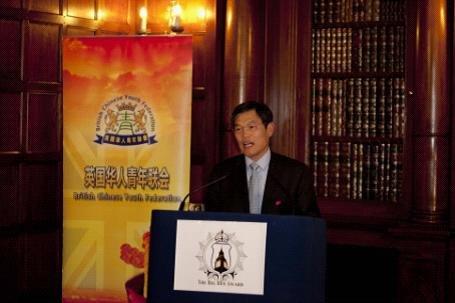 韩国驻英大使馆代表李范灿公使致辞。