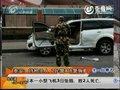 视频:泰安歹徒持枪拒捕致2名民警1名协警遇难