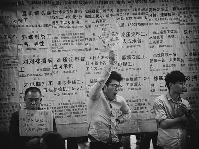拿着相机先记录下熟悉的生活――陈小波谈上海第13届国际摄影艺术展览评选