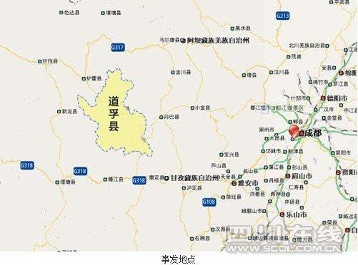 四川道孚县发生草原火灾导致22人遇难