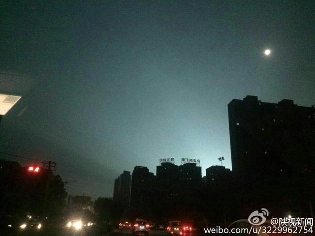 西安南郊一变电站发生爆炸 周边大部区域停电