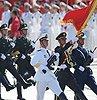 庆祝新中国成立60周年