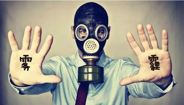 中国式雾霾:你想不到的重要原因