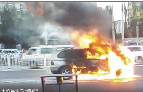 宝马在太阳下暴晒10小时 女司机回家途中起火