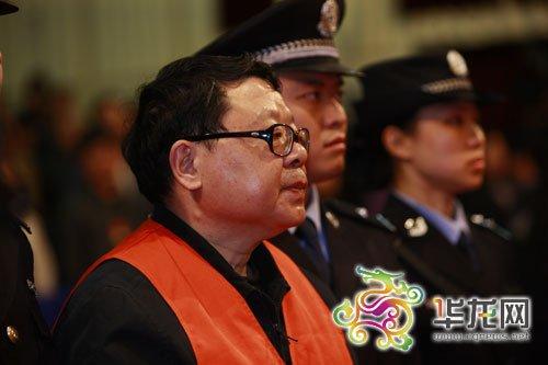 原重庆市司法局局长文强今日被执行死刑