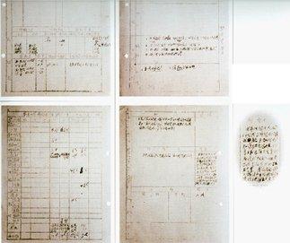 邓小平在中山大学填写的每周活动研究成绩表
