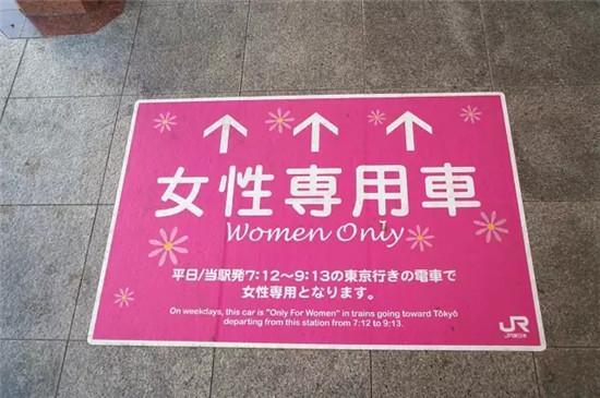 据说这才是日本人的真实生活