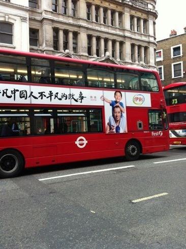 奥运牛奶伊利携平凡中国人健康形象登伦敦巴士