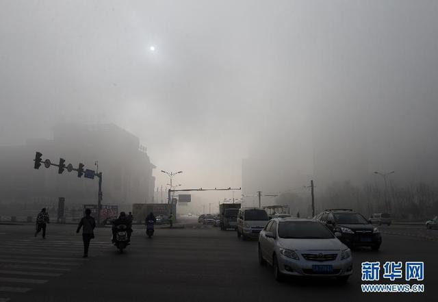 辽宁遇今年最重雾霾 21条高速公路交通管制