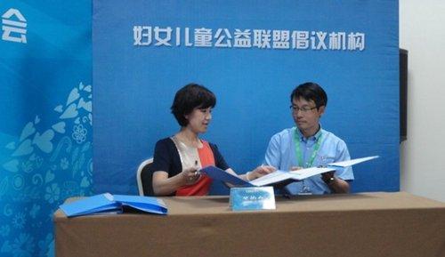 北京妇女儿童公益卫星空中课堂项目启动