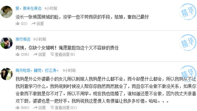 回音壁:男扮女装卖淫,才判2年?!