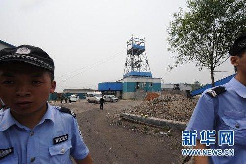 平顶山煤矿事故46人遇难 矿主私自接电源生产