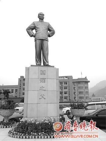 贵州省委官员:茅台业绩动摇会影响全省经济